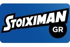 STOIXIMAN-WEB-NEW