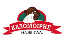 kalomoiris