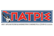patris-web-banner