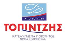 topintzis
