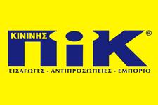 web-banner-pik