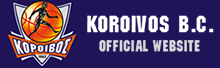Koroivos BC | Official Website